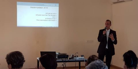 הרצאה בקריית ים בנושא ייפוי כוח מתמשך