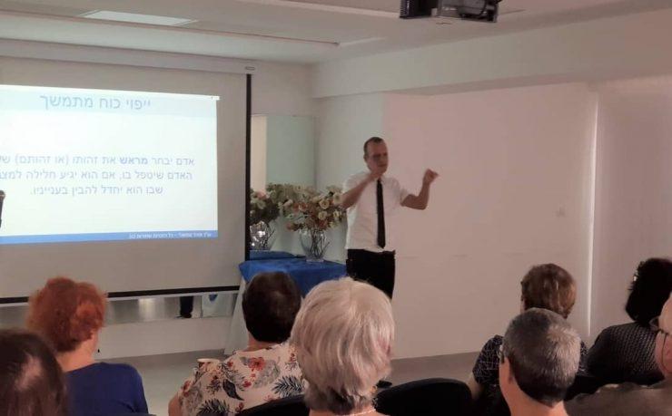 הרצאה במועדון רמז מילב שבחיפה בנושא ייפוי כוח מתמשך