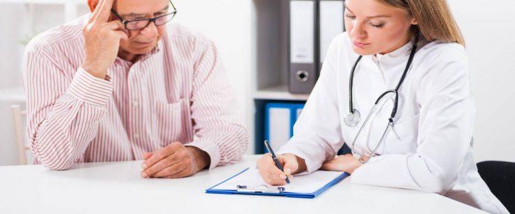 אסכולה רפואית בנזקי גוף