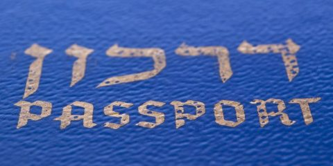 מיהו תושב ישראל?