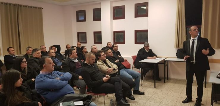 הרצאה לעורכי דין שהועברה על ידי עורך דין אוהד שמואלי